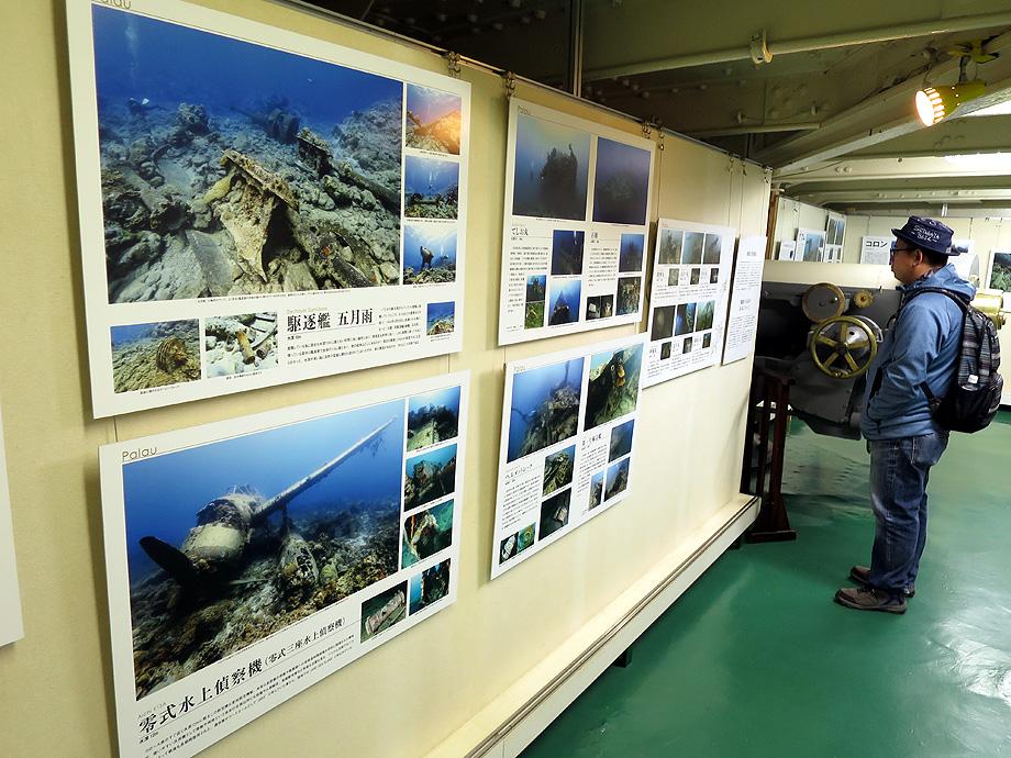 横須賀 三笠 写真展