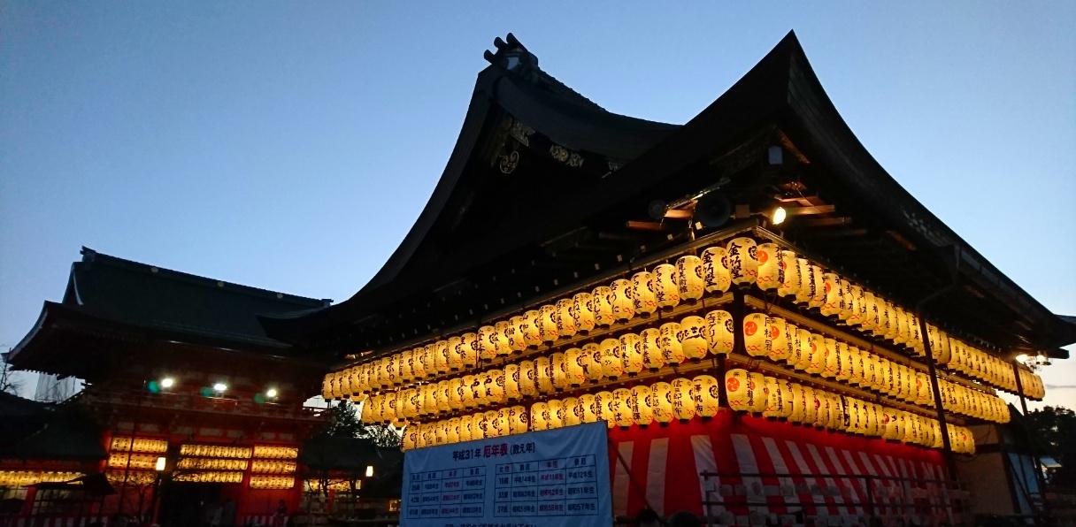 八坂神社 京都