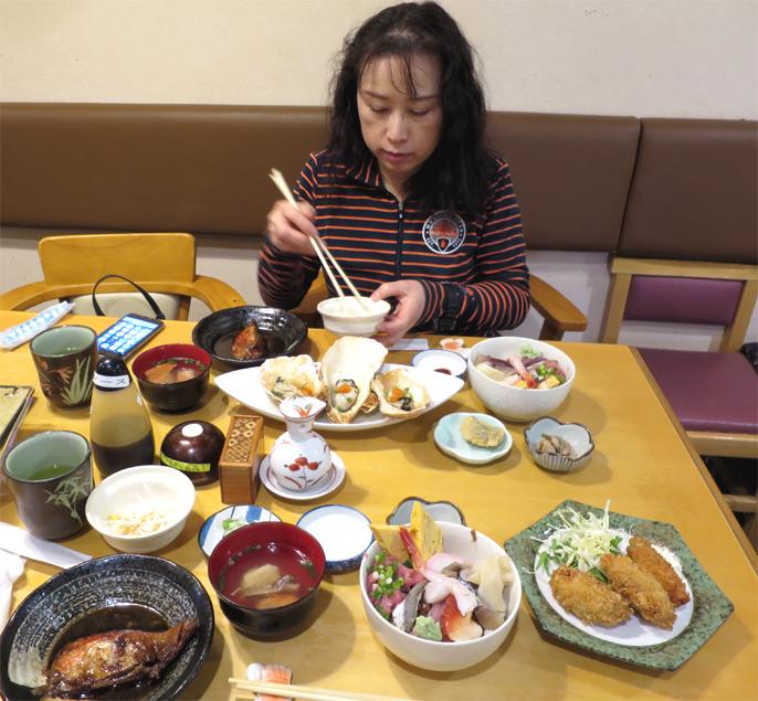 早川 ぎょギョ魚の三太郎