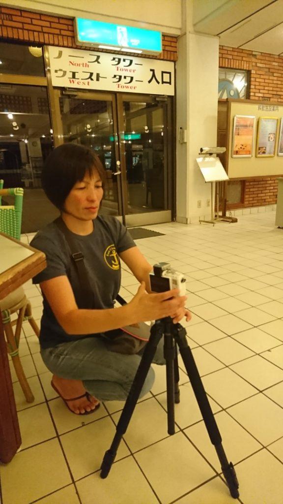 久米島は 星撮影