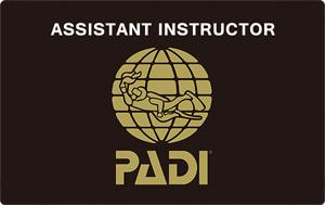 PADI AI アシスタントインストラクター