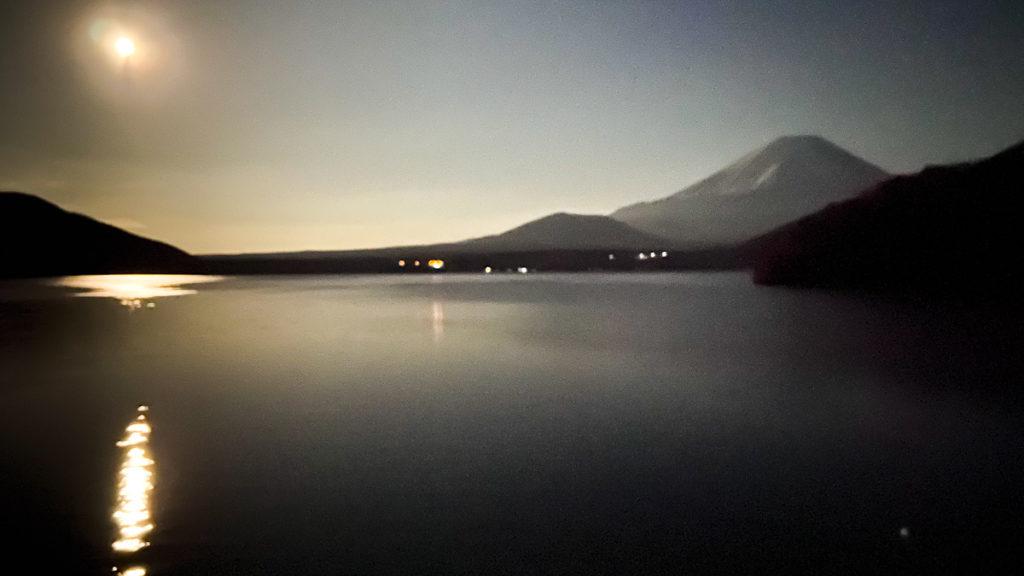 本栖湖 富士山 満月