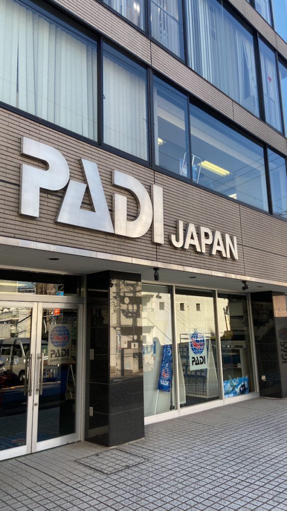 PADI JAPAN 恵比寿