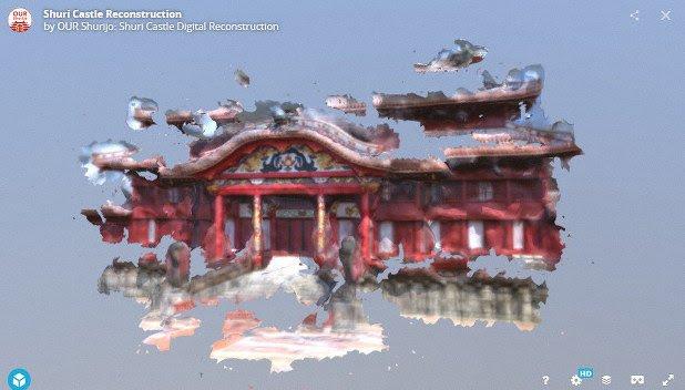 首里城 再現 3D 写真