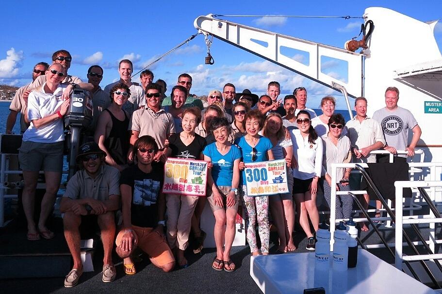 海外ツアー ダイビング オーストラリア
