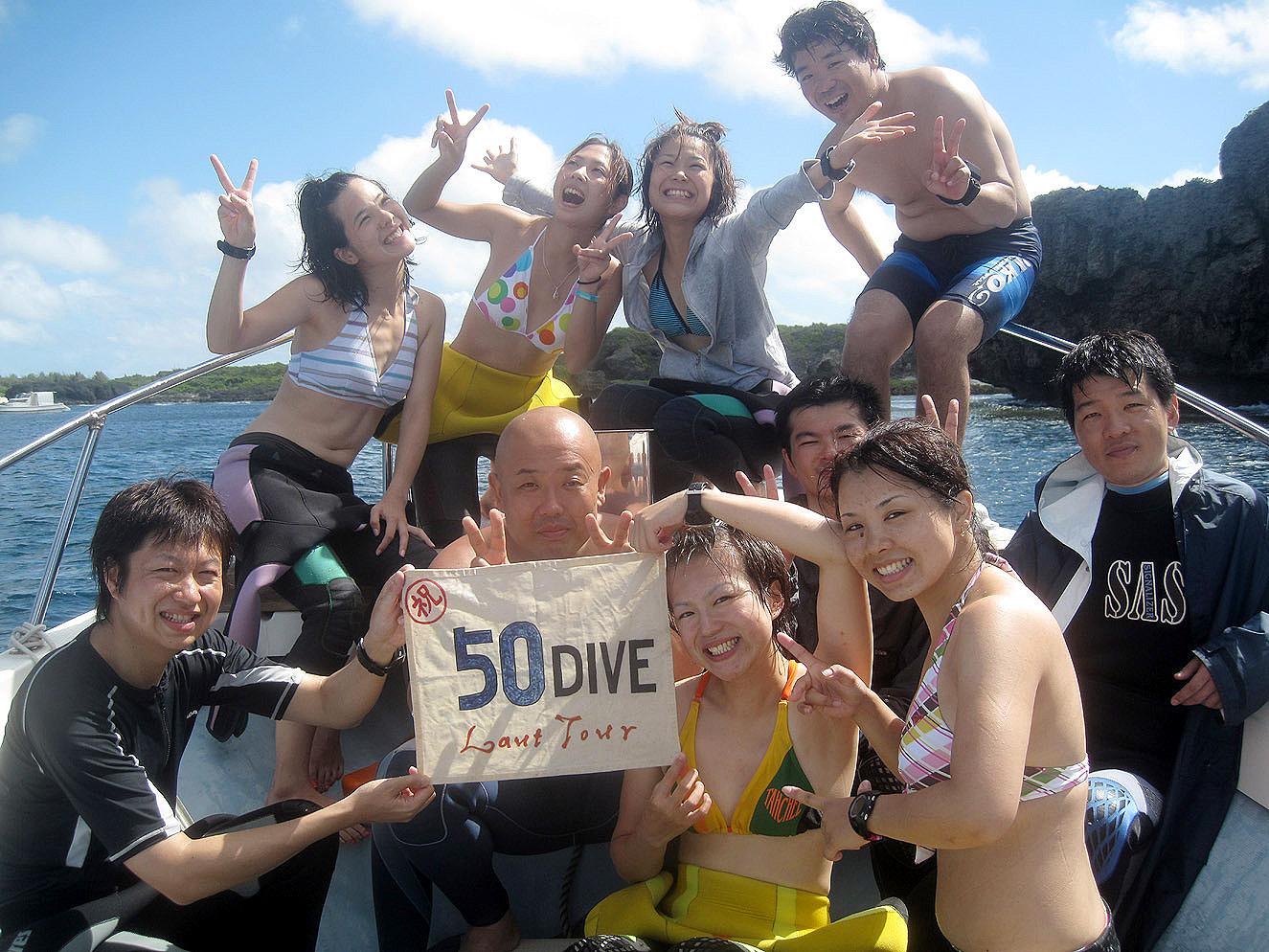 沖縄 宮古島 ダイビング ショップツアー