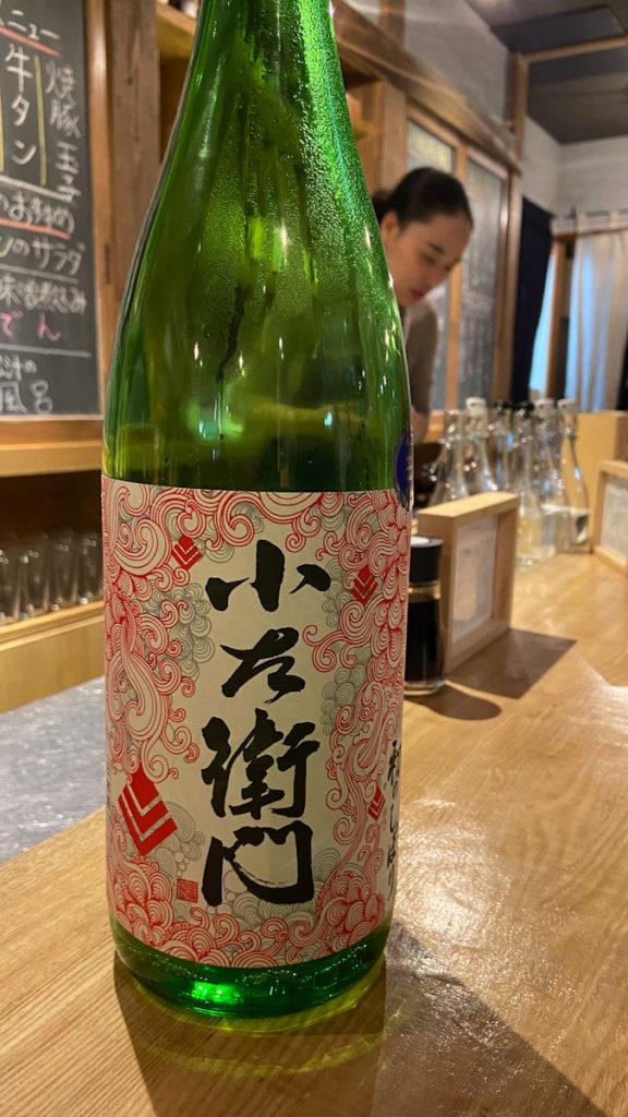日本酒 烏森神社 百薬