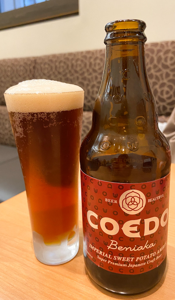 小江戸 川越 観光 COEDO ビール