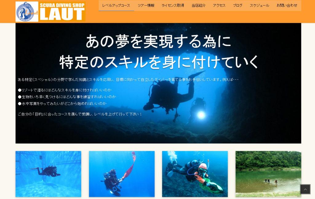 ダイビング 講習 専門分野 SPコース 神奈川 鎌倉 PADI
