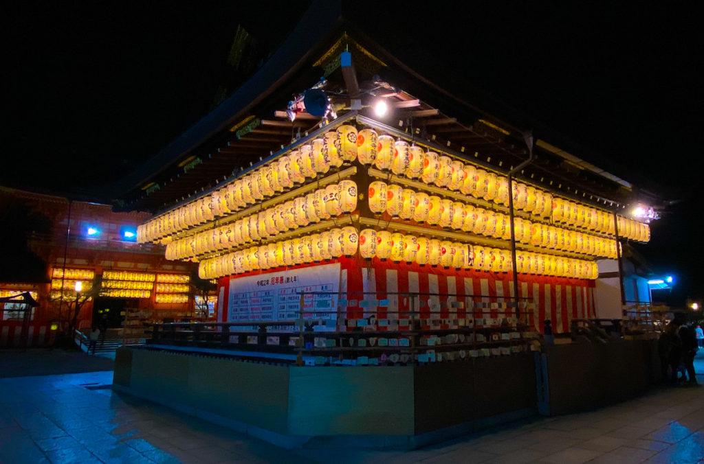 京都 祇園 八坂神社 四条