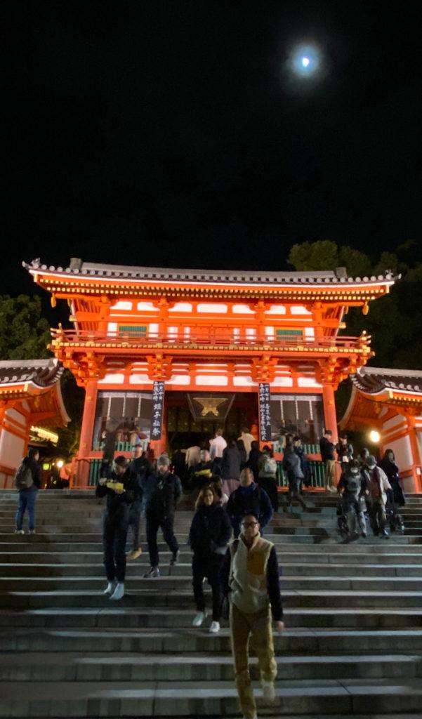 八坂神社 京都 提灯 祇園四条