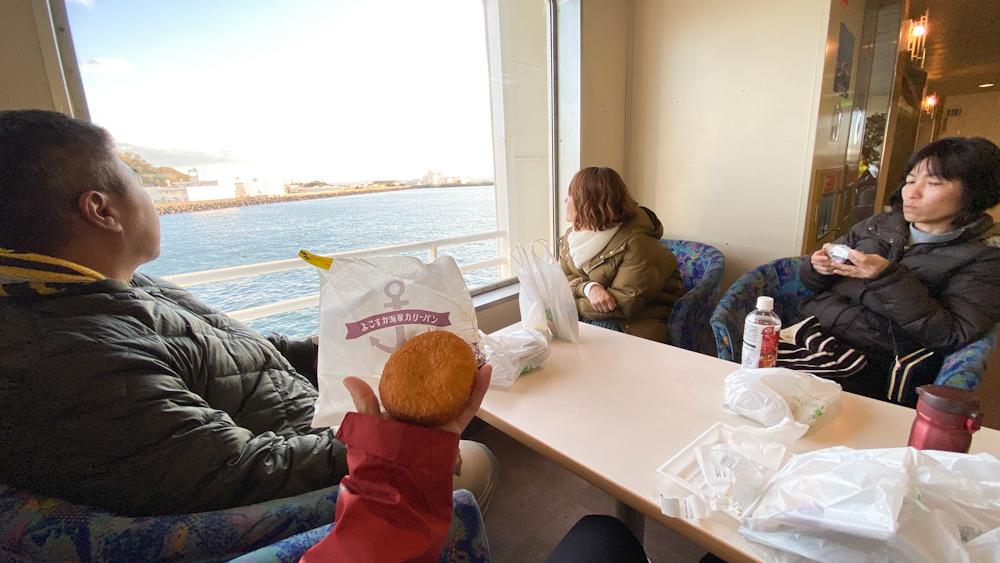 東京湾フェリー カレーパン