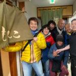 神奈川 ダイビング イントラ 集会 大船