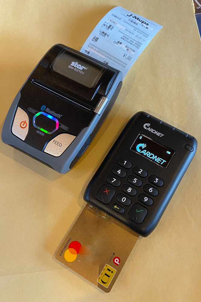 JMS クレジットカード 支払い