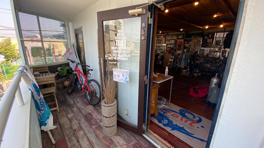 鎌倉 ダイビングショップ 自転車
