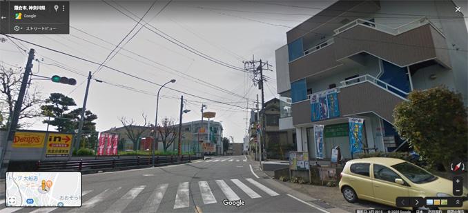 大船 ダイビングショップ 道順