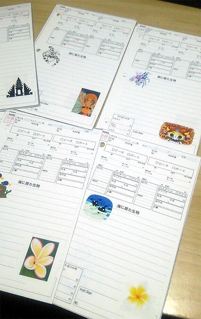 オリジナル ダイビング ログ付け 鎌倉 ショップ