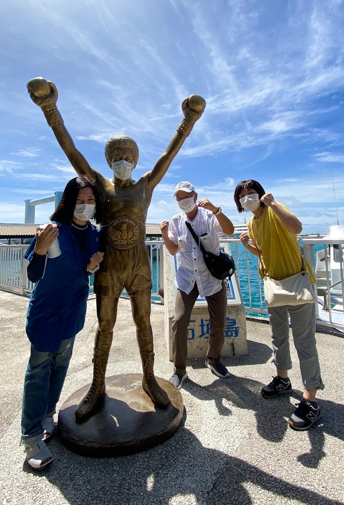 沖縄 ダイビングツアー 西表島 神奈川 ダイビングショップ