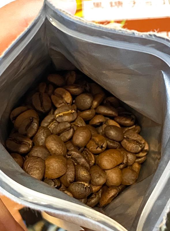 沖縄 西表島 チョコレート お土産 コーヒー