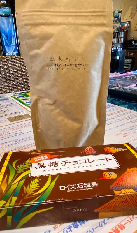 沖縄 西表島 チョコレート お土産