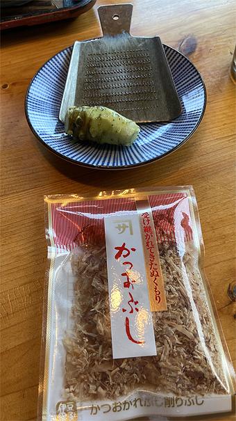田子 かつおぶし わさび ご飯