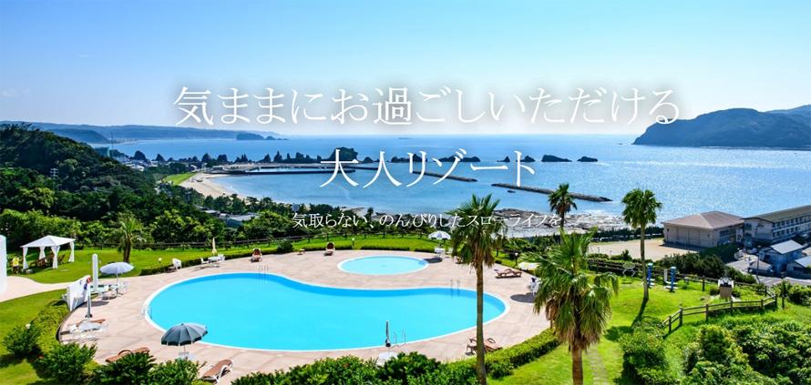 串本 ホテル ダイワロイヤルホテル