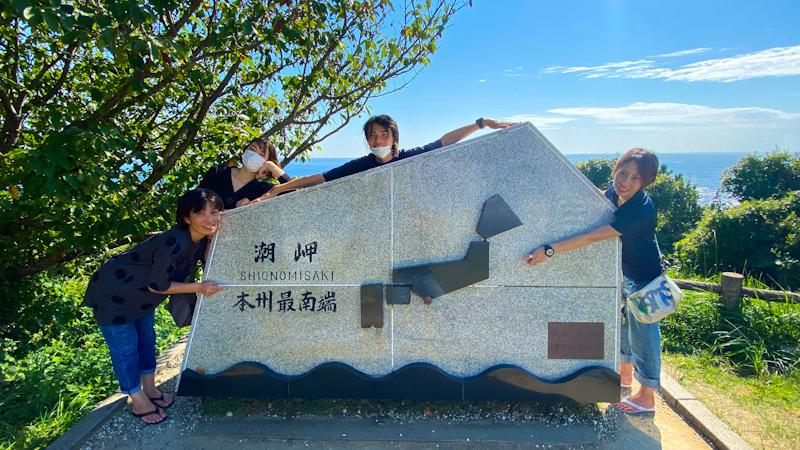赤鯱 串本 ダイビング 鎌倉 湘南 本州最南端