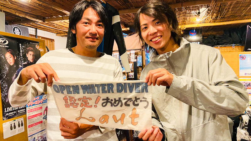 PADI オープンウォーターダイバーコース 神奈川 ライセンス