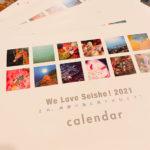 ダイビング カレンダー