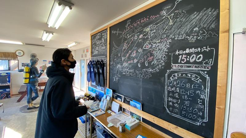 ダイブマスター 水中地図作成 ダイビング 神奈川