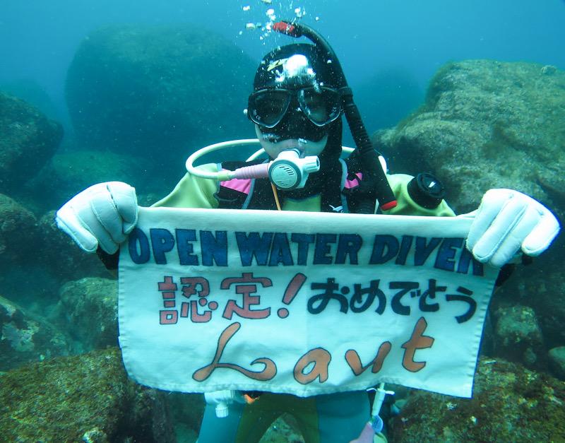 PADI オープンウォーターダイバー コース ダイビング 神奈川