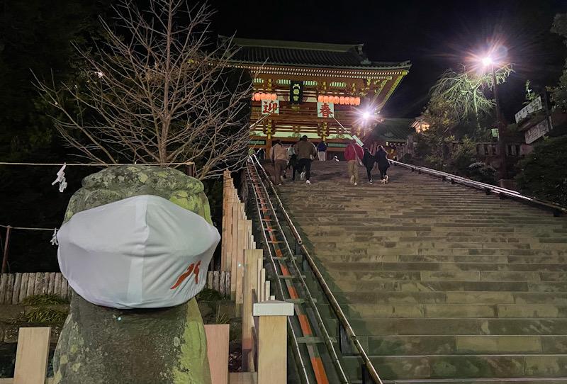 鎌倉 鶴岡八幡宮 狛犬 マスク