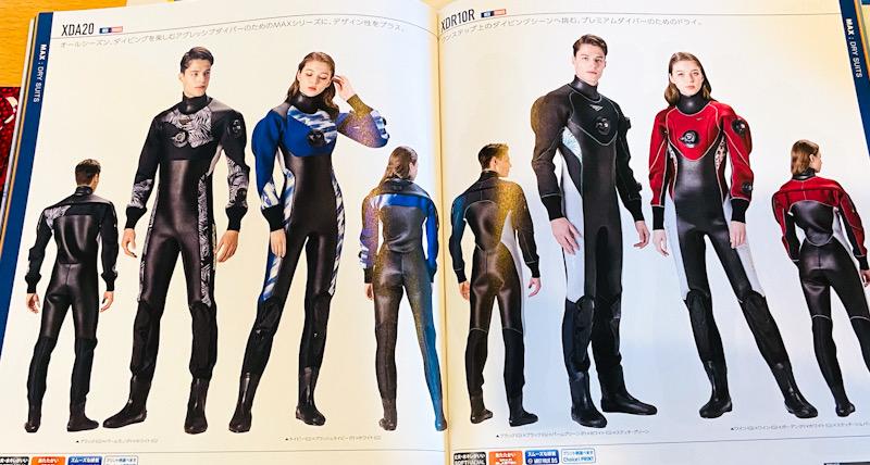 ワールドダイブ スーツ ウェット ドライ ダイビング 2021年