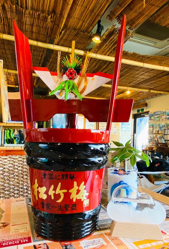 日本酒 樽酒