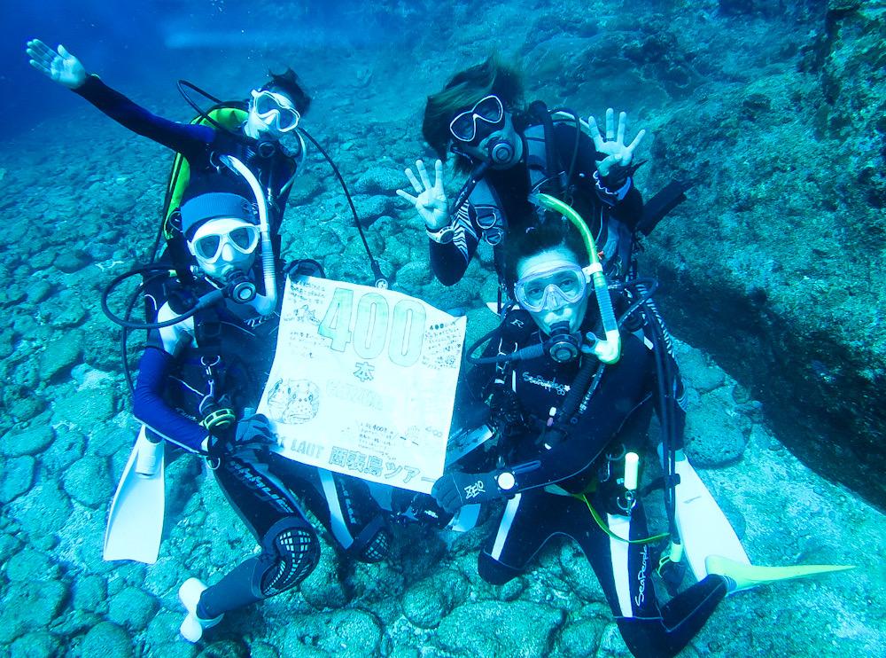 記念 ダイビング 沖縄