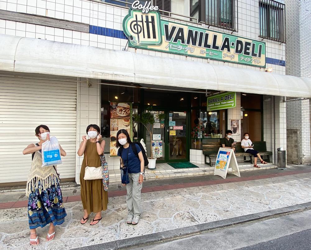 バニラデリ 石垣島 ハンバーガー