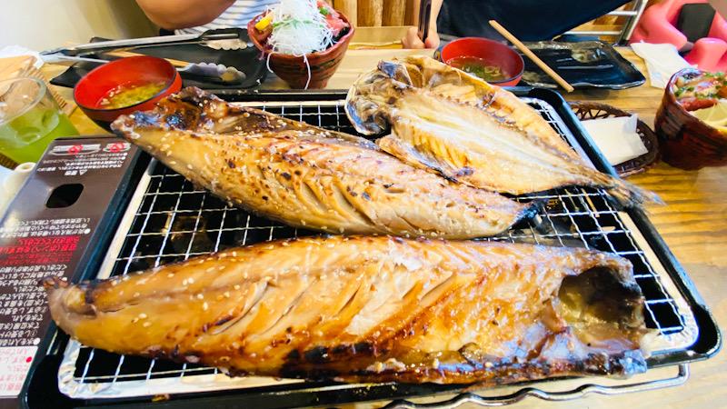 真鶴 海鮮 干物