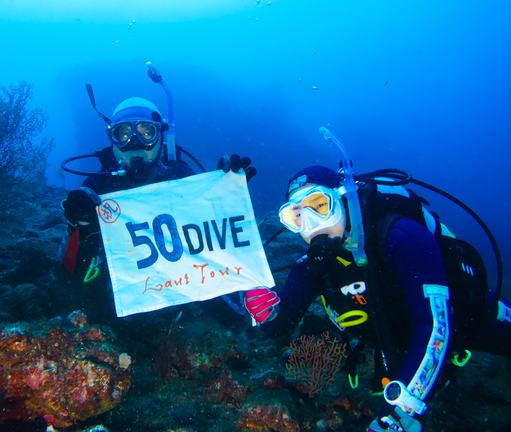 記念ダイビング 50本