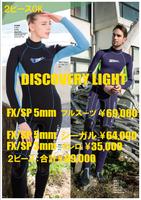 discovery_JPG.jpg