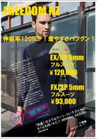 freedom_nz_JPG.jpg