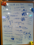 iphone/image-20101110173140.png